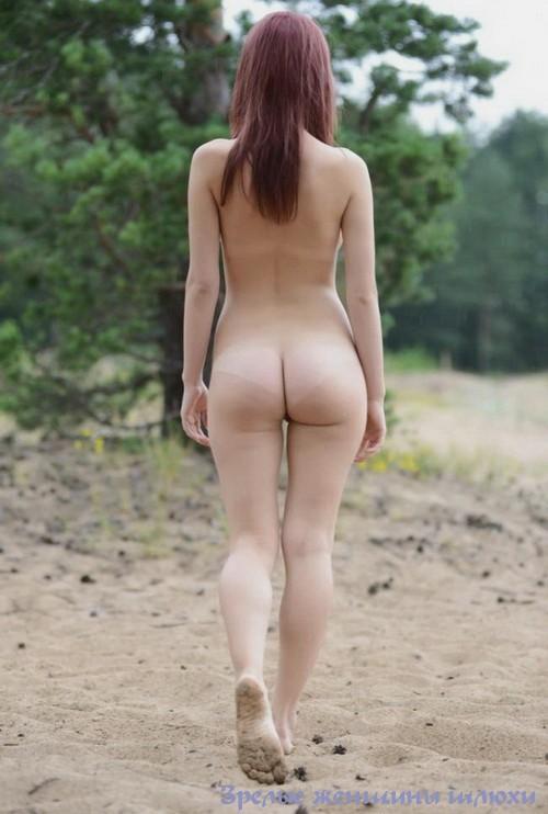где найти проститутку кривой рог