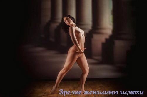 Праститутки оренбург негритянки фото 485-932